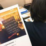 木曽さんの写真集に学ぶ『ありのままをさらけだす大切さ』